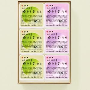美しい日本の和菓子と蓮の花