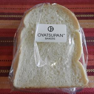 日本の山形食パン