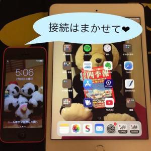 【iPad WiFiモデルを購入する方へ】携帯機種変更時iPhoneを手放さない!Instant Hotspotで楽ちんテザリング!