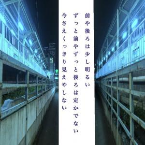 Twitterに作家「木村月子」さんの詩をご紹介しました。