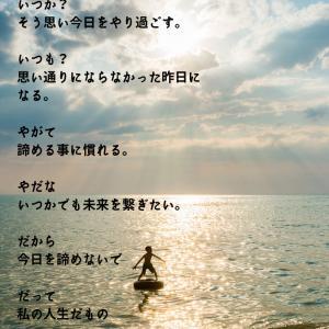 Twitterに「太陽風花」さんの8/28の詩をご紹介しました。