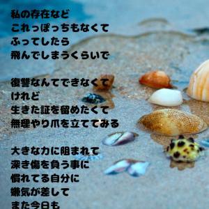 Twitterに作家「月下美人」さんの9/16の詩をご紹介しました。