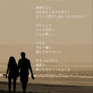 作家「STM_kurosawa」さんの詩をご紹介致します。