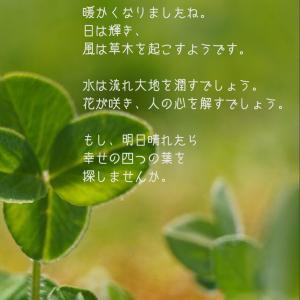 作家「りょうくわ」さんの詩をご紹介します。