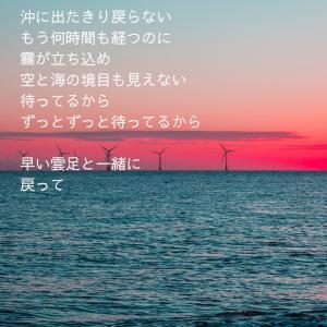 作家「星香と陽月」さんの詩をご紹介します。