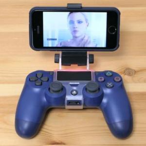 【スマホホルダー】PS4コントローラにスマホを固定して遊んだら最高だった
