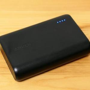 【Anker PowerCore 10000 レビュー】コンパクトで大容量!超定番モバイルバッテリー