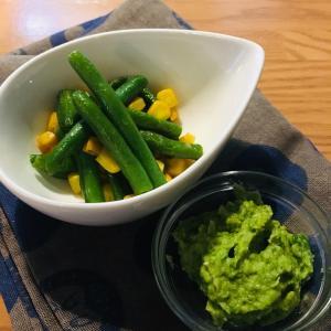 ミキサー食レシピ:きれいな緑色が嬉しい!いんげんとコーンのソテー