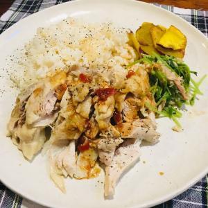 介護食レシピ:忙しい時のお助けメニュー。炊飯器でカオマンガイ!