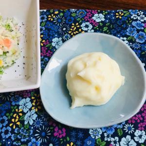 ミキサー食レシピ:冷凍保存オッケー!美味しいチーズポテト