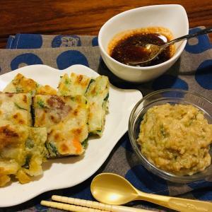 ミキサー食レシピ:チヂミ☆思い切ってミキサーにかけちゃおう!