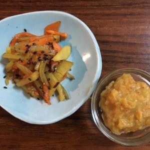 ミキサー食レシピ:さつまいもと人参のきんぴら & スマート家電への期待