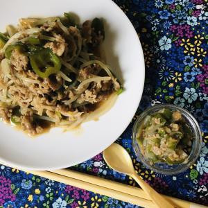 介護食:もやしで作る青椒肉絲 & 宿泊研修