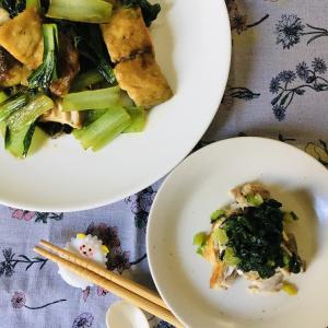 介護食:サバと小松菜のオイスタース炒め & おお!ついにお箸