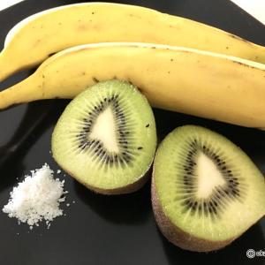 塩キウイに塩バナナ⁈ 果物と塩の組み合わせがクセになる 熱中症対策にも!