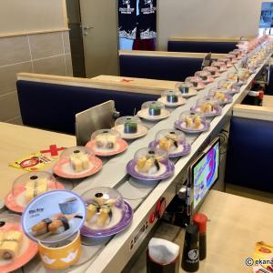 【SUSHI KING(すし金)】マレーシアで大人気な寿司チェーン店