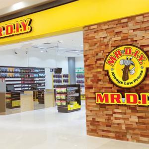 【MR.DIY】マレーシアのホームセンターでいつも買うもの