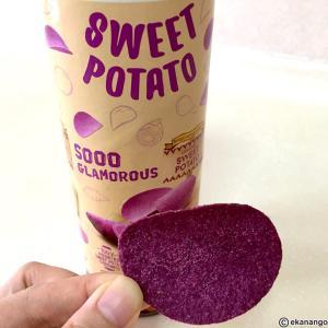【Mr.POTATO ミスターポテト】マレーシアの美味しいさつまいもチップス