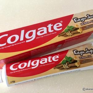【カユスギの歯磨き粉】ミソワク(ミスワク)の成分入りマレーシアの歯磨き粉