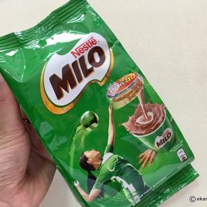 【MILO ミロ】マレーシア人の大好きな国民的飲料