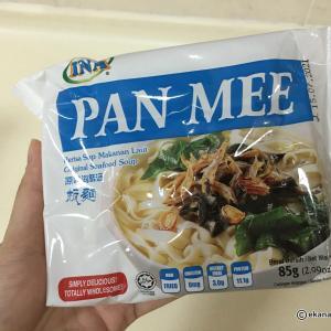 【PAN MEE】インスタント・パンミーもなかなかイケる!