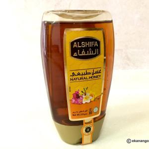 【AL SHIFA】サウジアラビア産の美味しいハチミツ