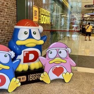 【ドンキホーテ・マレーシア】マレーシア人に人気のある商品は?