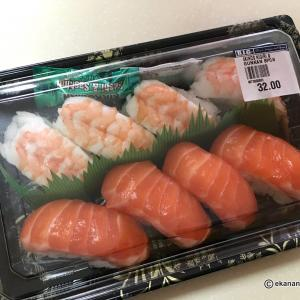 【スーパーの寿司をレンチン】シャリがふわっと美味しくなる!
