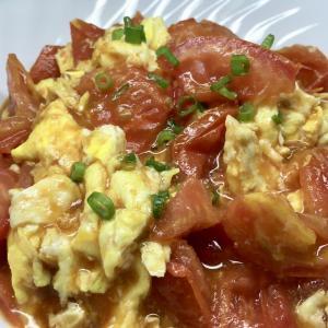【トマトと卵の炒めもの】簡単でおいしい中華の定番家庭料理!
