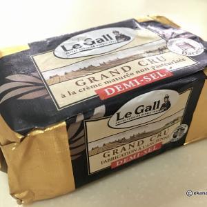 【Le Gall ルガールの発酵バター】ほんのり甘くて優しい味