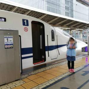 子連れ旅行。子どもは、古都京都を楽しむことができるか?新幹線編