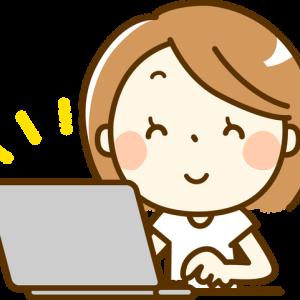 ブログを書いていて、びっくりした初めてのこと