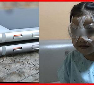 """非情にも奪われた4歳の少女の視力…""""携帯電話の見過ぎ""""に警告!"""