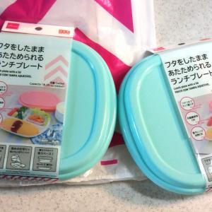 【ダイソー】休校中のお昼ご飯に使いたいモノ