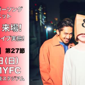 2019/10/20(日) Jリーグ ハーフタイムミニライブ