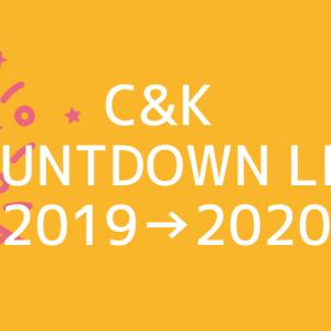 【11/1〜FC先行チケット受付】C&Kカウントダウンパーティー「 ◯◯◯◯祝いの会 〜ラスト赤坂、思い出をありがとう〜」