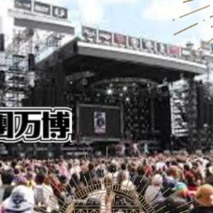 【C&K出演フェス/TV放送】2019/11/9(土),17(日) 氣志團万博2019