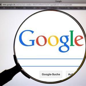 Google拡張機能をインスールして 電脳仕入れ挑戦!