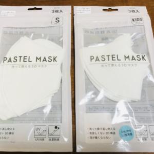 マスクの販売激化?ユニクロにイオンが繰り返し洗えるマスク!