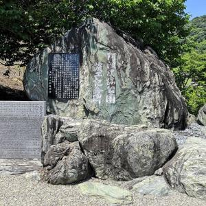 【徳島の歴史】YouTube動画で阿波史跡公園「古代生活ゾーン」を散歩!