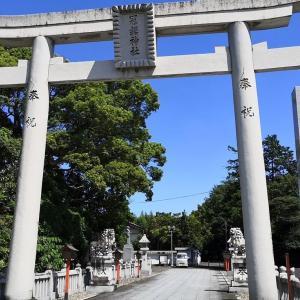 【現地動画】2020年最新版!安倍晴明ゆかりの神社・冠纓神社を探索!