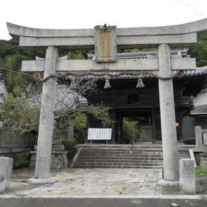 阿波忌部一族を探って・・・金刀比羅神社も関わりが深かった!