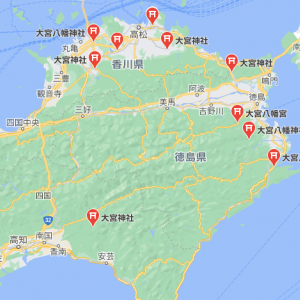 【阿波の神社】最寄り駅名にもなってる大宮神社紹介!