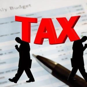 高額転売で得た利益に国税が調査した結果!追徴課税が・・・