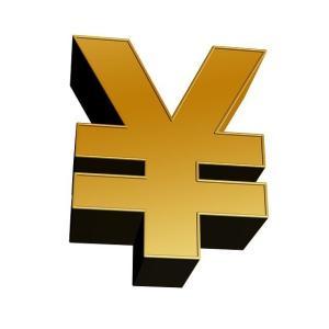 日本の通貨の単位の不思議!円はなんで?「en」でなく「yen]なの?