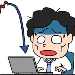 株売買で44億円損失、お金持ちの欲は消えない。