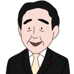 安倍さん辞任で爆益とか、予想外だった。