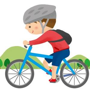 休日の朝は自転車が増えてきた。