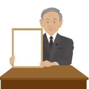 ドル円の急落と菅政権は関係あるのかな?