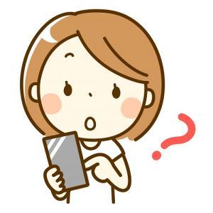楽天モバイルが総務省から指導された。